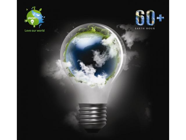 earth hour essay Name: denise o yah wei id : scsj-0010581 speech outline specific purpose: to persuade people to join earth hour central ideas : the purpose of earth hour, impact of earth hour, and how to participate in earth hour.